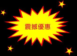 comic-boom-explosion-2-1 - Copy